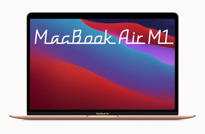 MacBook Air M1, M1 MacBook Air